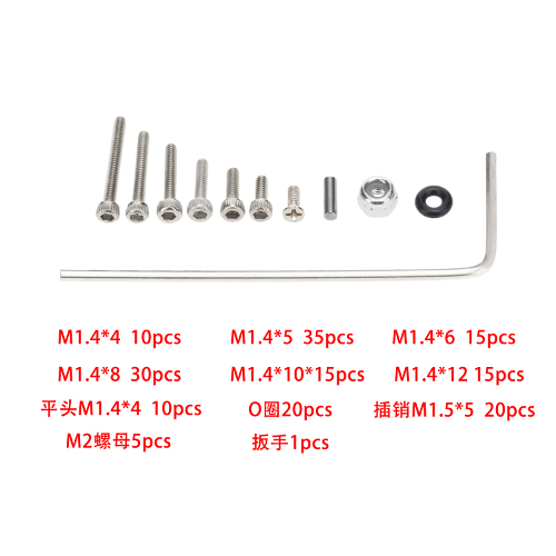 Axial SCX24 Stainless Steel Full Car Screws Box Kits Image 4